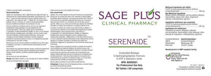 SERENAIDE™